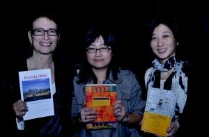 AAA 10 authors Rofel - Chu - Kim