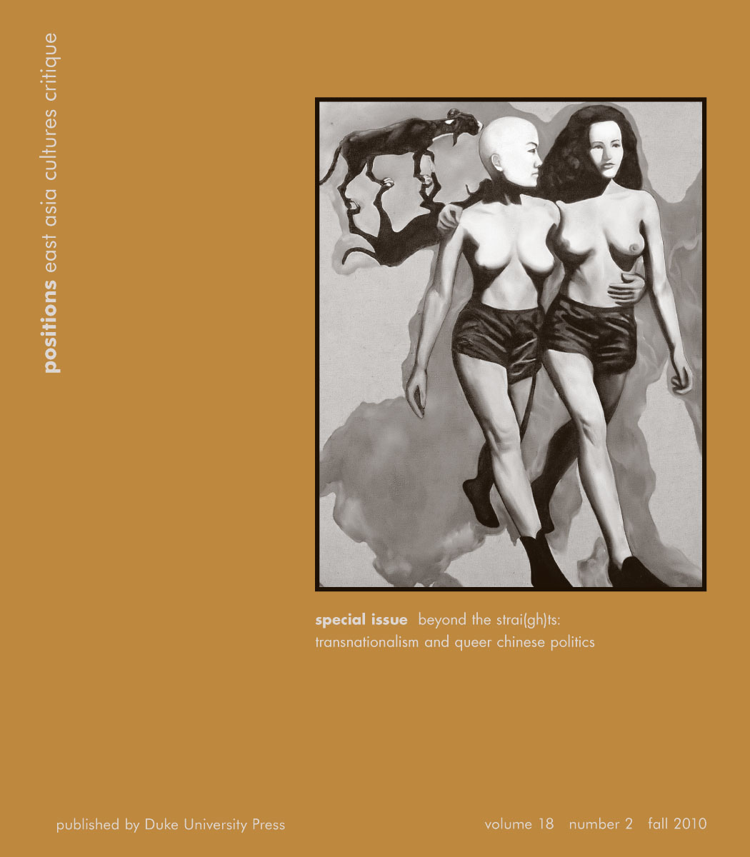 Journal of language and sexuality