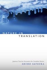 Satsuka cover image, 5880-0