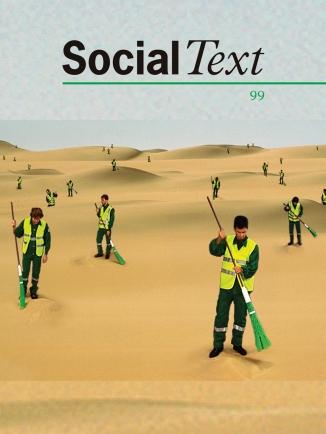 Social Text #99 (2009)