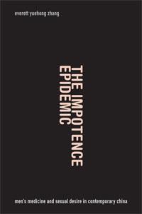 Impotence Epidemic