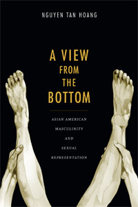 a-view-from-the-bottom