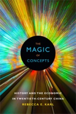 magic-of-concepts-cover