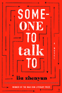 Someone to Talk To