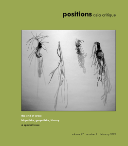 pos_27_1_cover