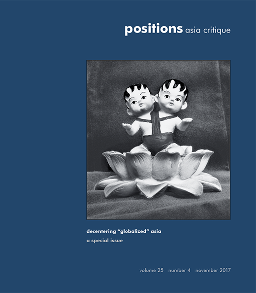 m_ddpos_25_4.cover