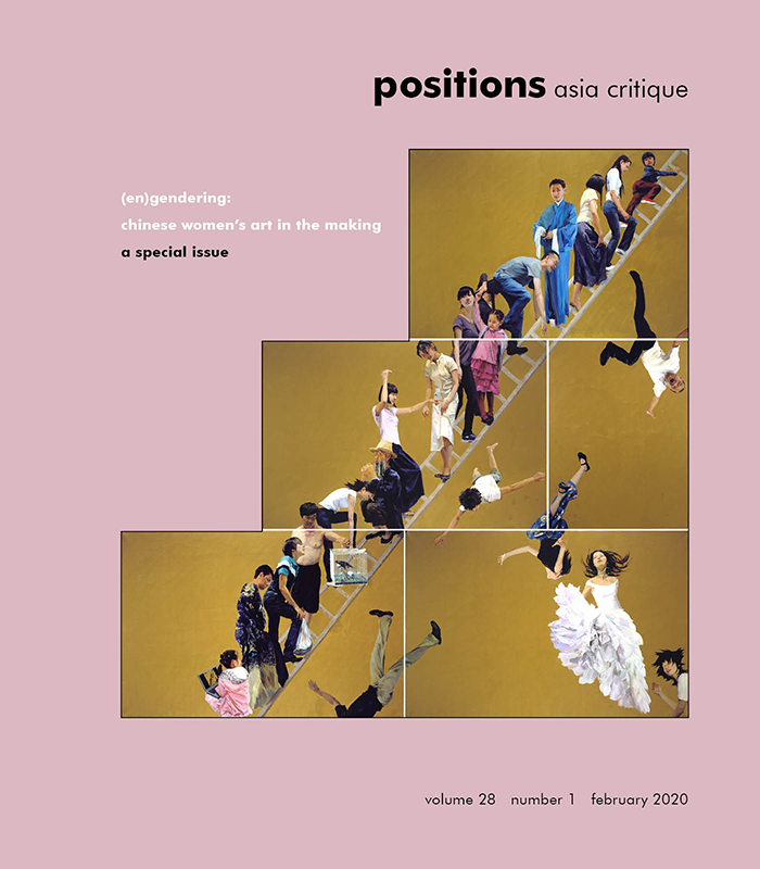 """(en)gendering: Chinese Women's Art in the Making"" cover"